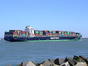 Hatsu Courage pC approaching Port of Rotterdam, Holland 04-Aug-2007.jpg