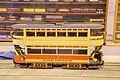 Heaton Park Tramway 2016 014.jpg