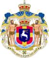 Herb Królewski Grecji.png