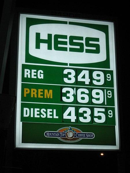 File:Hess sign, Wilmington, MA.jpg