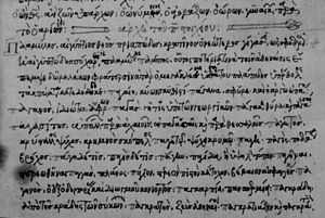 Hesychius of Alexandria - Beginning of letter π, detail of Marc. Gr. 622.
