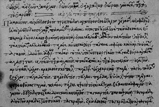 Hesychius of Alexandria Ancient Greek philologist and lexicographer