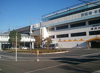 Higashi-Matsudo Station Railway station in Matsudo, Chiba Prefecture, Japan