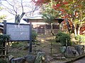 Higashi-Park-Nanbokutei-1.jpg