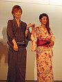 Himeji Yukata Matsuri 2009p1 011.jpg