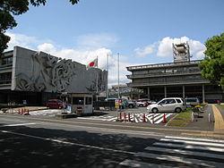 Hiratsuka city hall.JPG