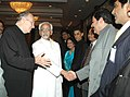 His Highness Aga Khan at a dinner hosted by the Vice President, Mohammad Hamid Ansari, in New Delhi on May 12, 2008.jpg