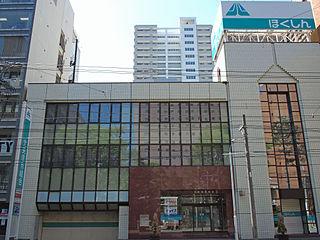 北央信組の本店