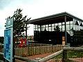 Hollingdean Children's Centre - geograph.org.uk - 1401341.jpg