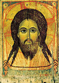 Holy Mandylion (Yaroslavl, 13th c., GTG).jpg