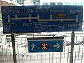 Hong Kong Central Fußgängerüberführungswegweiser.JPG
