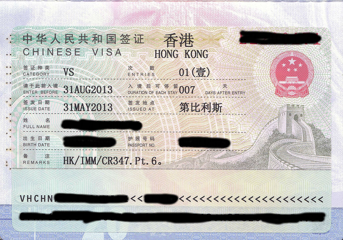 Visa Policy Of Hong Kong Wikipedia