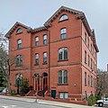 Horace Mann House, Brown University.jpg