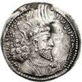 Hormizd I's Coin.png