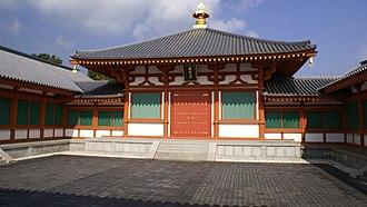 Nakazonae - Image: Horyu ji 28s 3200