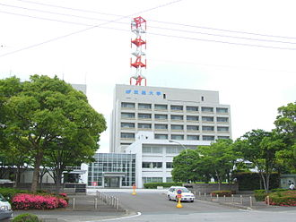 The Open University of Japan - The Open University of Japan Headquarters (Microwave antenna to Tokyo Tower)
