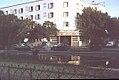 Hotel Mamora, Kenitre, Morocco, 4 September 1977.jpg