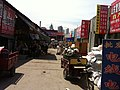 Hua Ling Market - panoramio.jpg