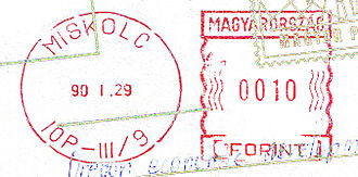 Hungary stamp type BB1bb.jpg