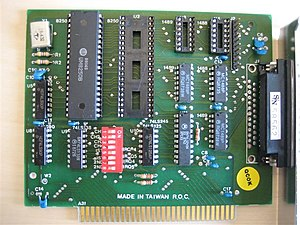 Serial port - IBM PC Serial Card with 25 pin connector (obsolete 8-bit ISA card)