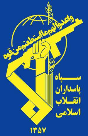 Ministry of Revolutionary Guards - Image: IRGC Seal