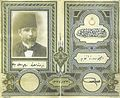 Identity Card of Salim Ali Salam as a Member from Beirut to the Ottoman Parliament.jpg