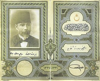 Salim Ali Salam - Identity Card of Salim Ali Salam as a Member from Beirut to the Ottoman Parliament