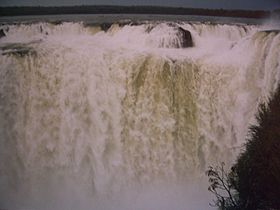 Iguazu3.JPG
