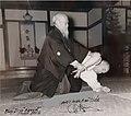Ikkyo, premier principe établi entre le fondateur Sensei Morihei Ueshiba (植芝 盛平) et André Nocquet disciple.jpg