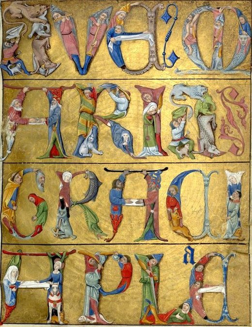 The beginning of the verse in historiated letters in the book of hours Heures de Charles d'Angouleme Illuminated human alphabet.jpg