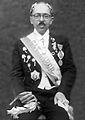 Ilmo. Sr. Dr. D. Javier del Granado y Granado, V conde de Cotoca.jpg