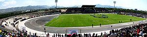 Imam Khomeini Stadium - Image: Imam Khomeini Football Stadium