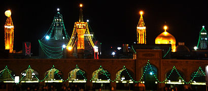 Imam Reza Holy Shrine Moon 1.jpg