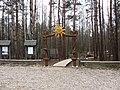 Imbrado sen., Lithuania - panoramio (83).jpg