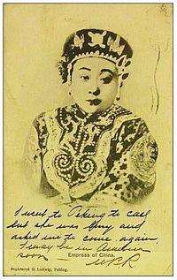 Imperial Consort Jin.jpg