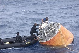 Indian Coast Guard CARE.jpg