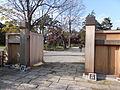 Inner gate of the Ikeda-shi Garden.jpg