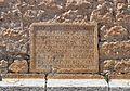 Inscripció al campanar de l'església de la mare de Déu de Gràcia, Viver.JPG