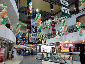 Urban Oasis Mall - Inside the main entrance of the Urban Oasis Mall, Gokul Road, Hubli