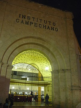 Instituto Campechano 1050835.JPG