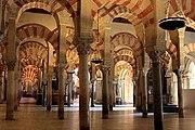 File:Interior Mezquita Cordoba Spain.jpg interior mezquita cordoba spain