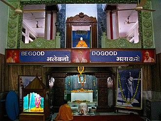 Divine Life Society - Interiors of the Sivananda Samadhi temple, Divine Life Society, Muni Ki Reti, Rishikesh