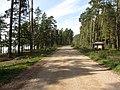 Inturkės sen., Lithuania - panoramio (19).jpg