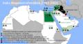 Irakisch-baathistisches Hegemonialstreben.png