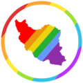IranPride Logo.png