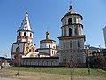 Irkutsk Cathedral - panoramio.jpg