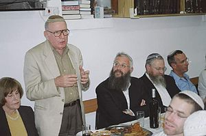 Irving Moskowitz Beit Orot.jpg
