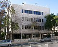 Israel National Labor Court Jerusalem2007.jpg