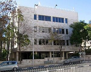 Judiciary of Israel - National Labor Court, Jerusalem