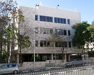 Judiciary of Israel - National Labor Court, Jerusalem